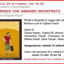 MILANO, Libreria Azalai | Il Mondo che abbiamo incontrato, 2013