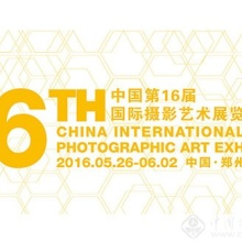 ZHENGZHOU, Cina | China International Photographic Art Exhibition, 2016
