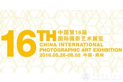 ZHENGZHOU, Cina   China International Photographic Art Exhibition, 2016